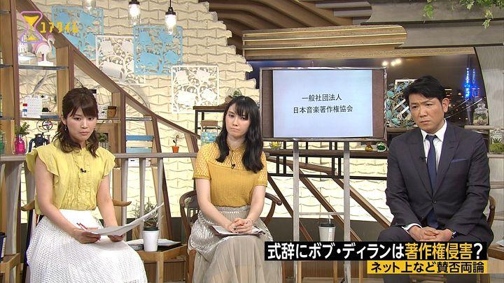 takeuchiyuka20170519_07.jpg