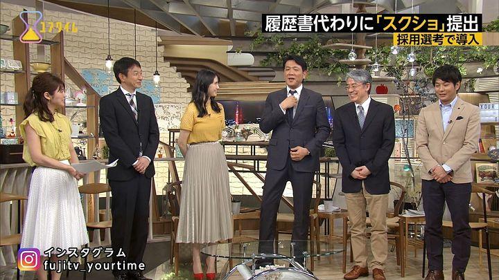 takeuchiyuka20170519_13.jpg