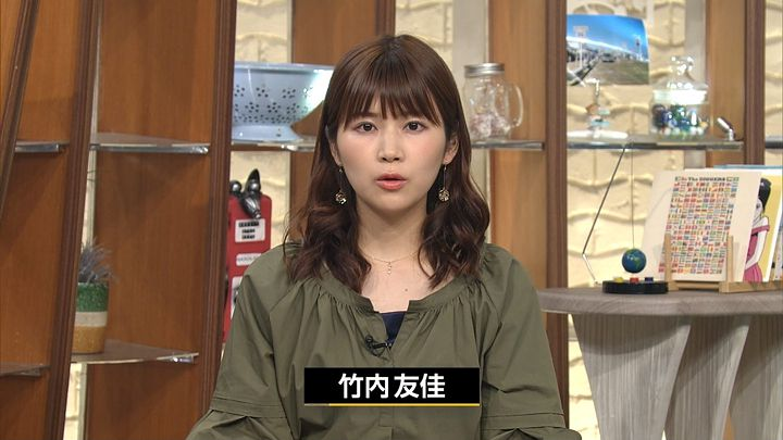takeuchiyuka20170529_06.jpg