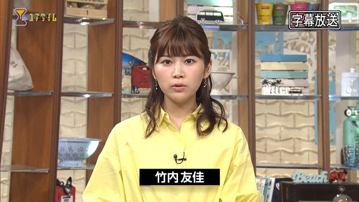 takeuchiyuka20170531_02.jpg