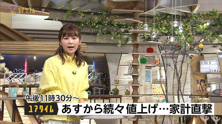 takeuchiyuka20170531_04.jpg