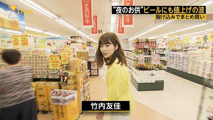 takeuchiyuka20170531_05.jpg