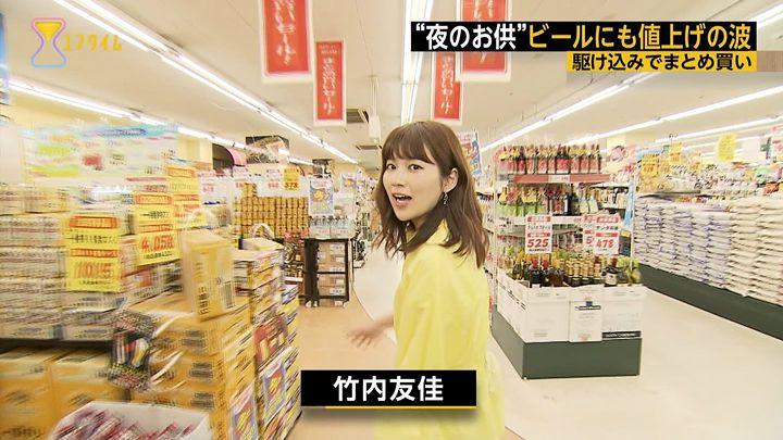 takeuchiyuka20170531_06.jpg