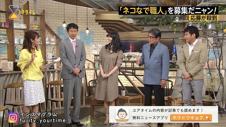 takeuchiyuka20170531_16.jpg