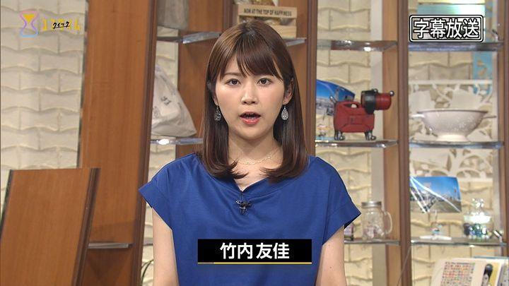 takeuchiyuka20170605_02.jpg