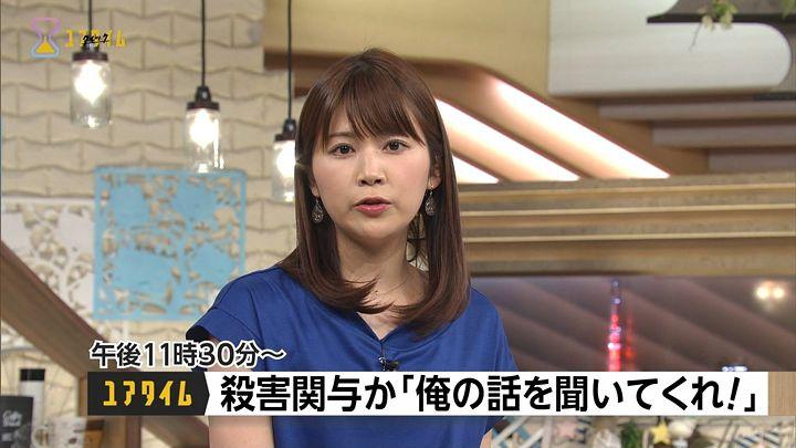 takeuchiyuka20170605_05.jpg