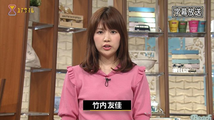 takeuchiyuka20170606_02.jpg