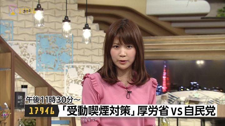 takeuchiyuka20170606_05.jpg