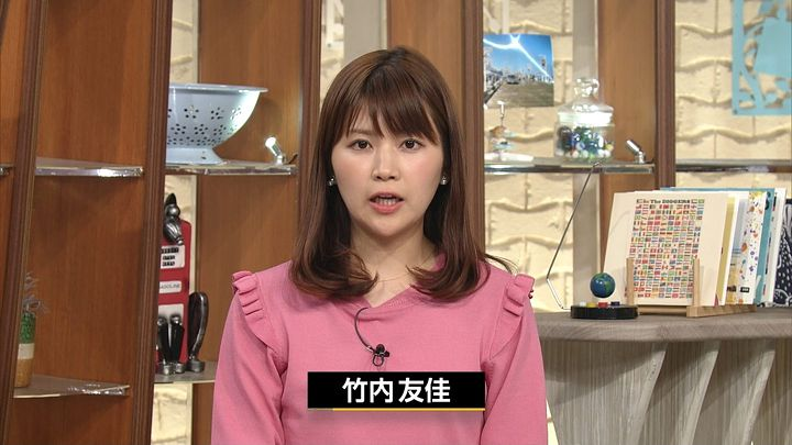 takeuchiyuka20170606_08.jpg