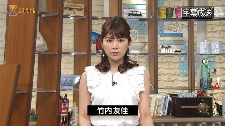 takeuchiyuka20170607_02.jpg