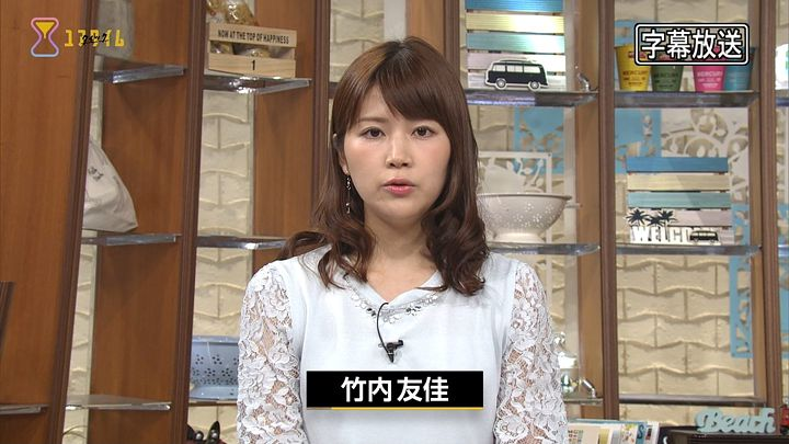 takeuchiyuka20170608_02.jpg