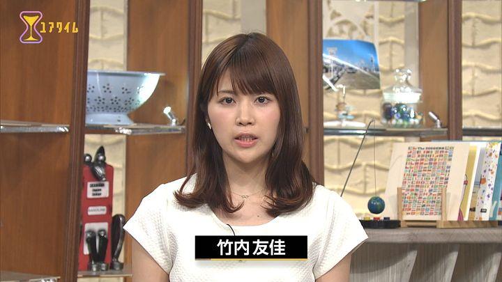 takeuchiyuka20170609_06.jpg