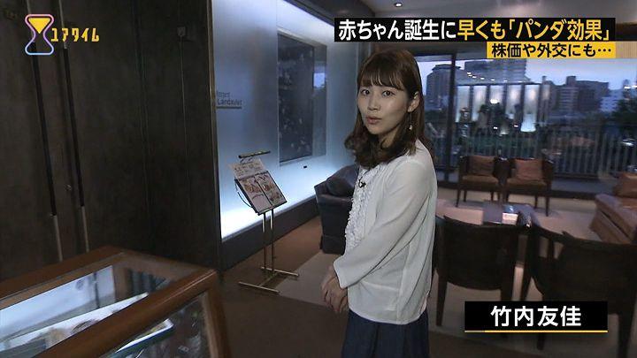 takeuchiyuka20170612_05.jpg