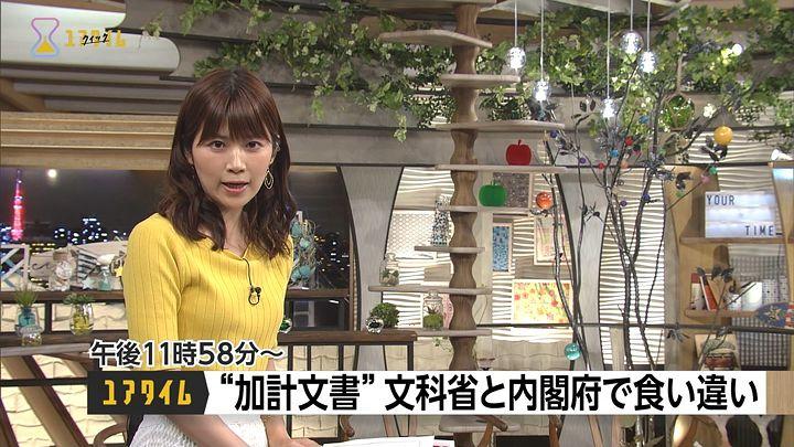 takeuchiyuka20170616_04.jpg