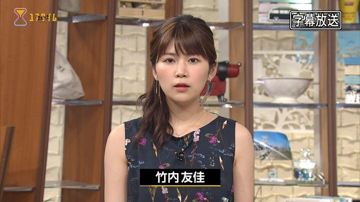 takeuchiyuka20170619_02.jpg