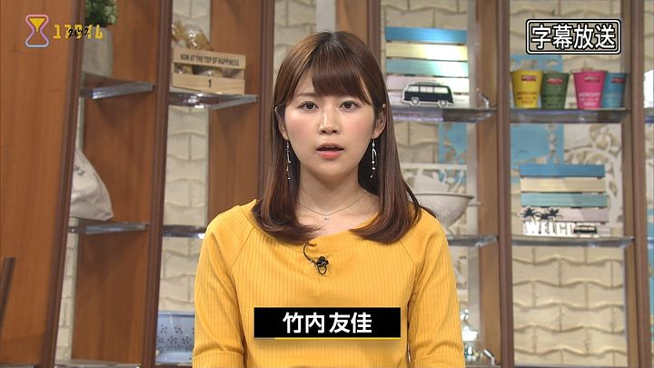 takeuchiyuka20170620_02.jpg