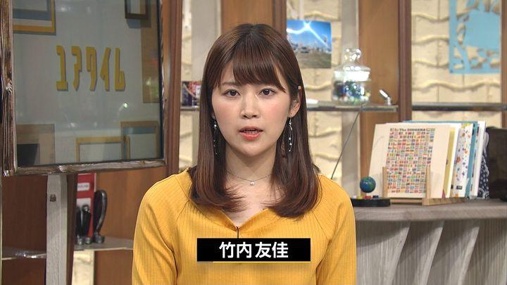 takeuchiyuka20170620_06.jpg