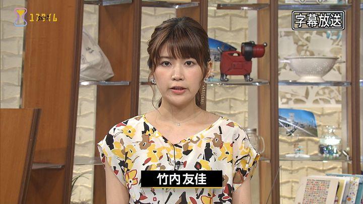 takeuchiyuka20170621_02.jpg