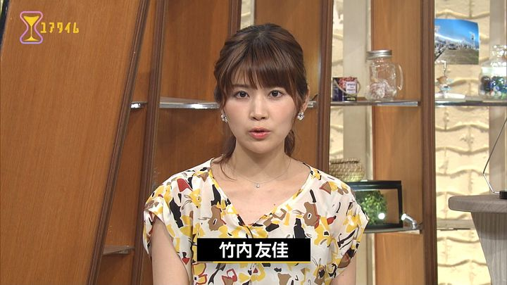 takeuchiyuka20170621_05.jpg