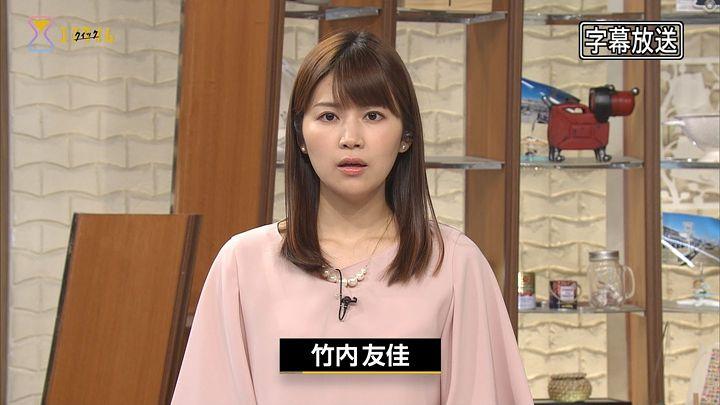 takeuchiyuka20170623_02.jpg