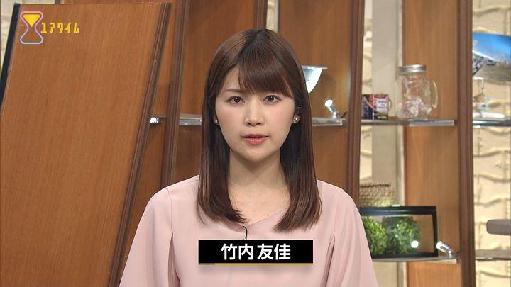 takeuchiyuka20170623_06.jpg