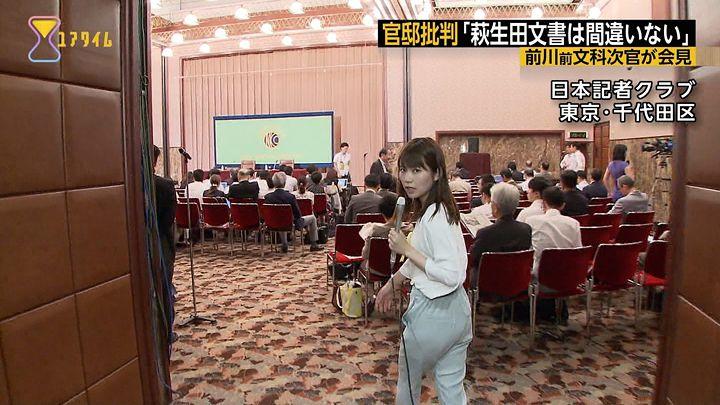 takeuchiyuka20170623_08.jpg