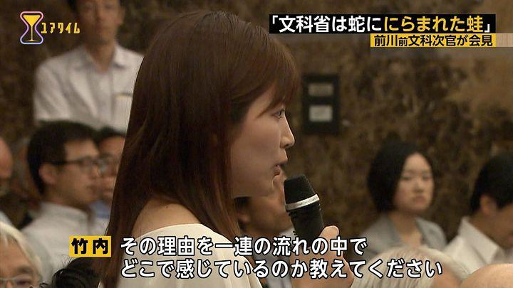 takeuchiyuka20170623_11.jpg