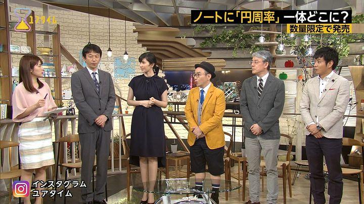 takeuchiyuka20170623_19.jpg