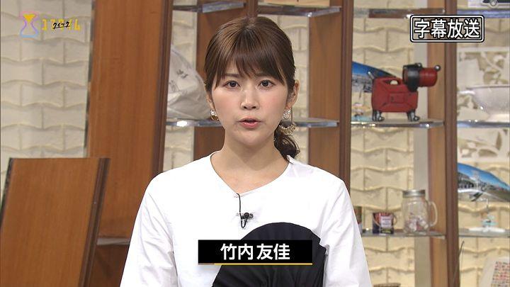 takeuchiyuka20170626_02.jpg