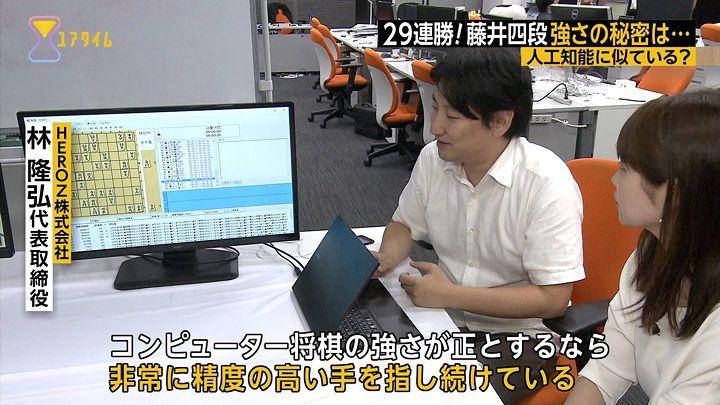 takeuchiyuka20170626_09.jpg