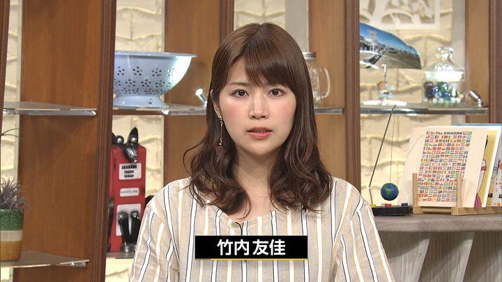 takeuchiyuka20170628_03.jpg
