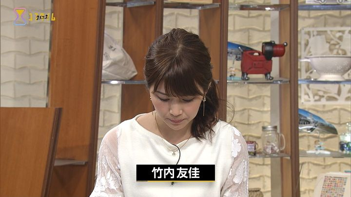 takeuchiyuka20170629_02.jpg