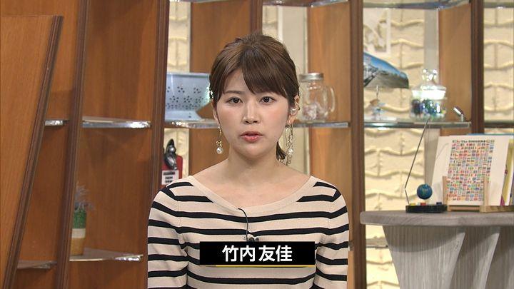 takeuchiyuka20170630_06.jpg