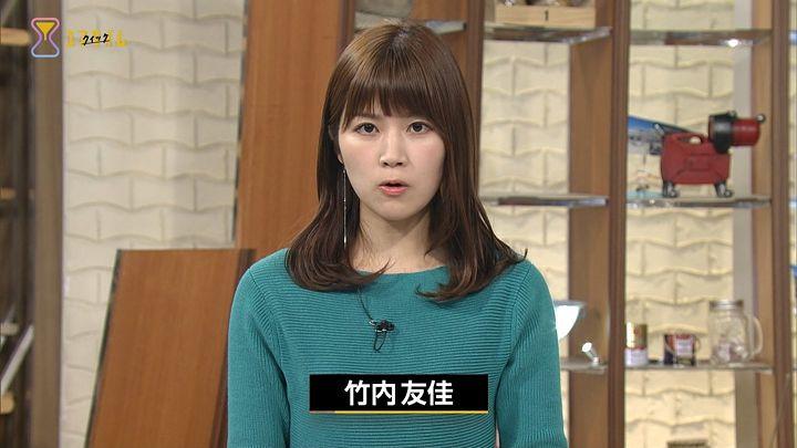 takeuchiyuka20170703_02.jpg