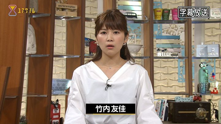 takeuchiyuka20170705_02.jpg