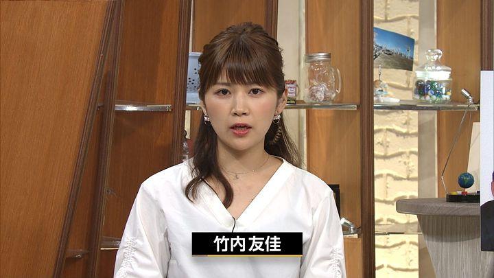 takeuchiyuka20170705_06.jpg