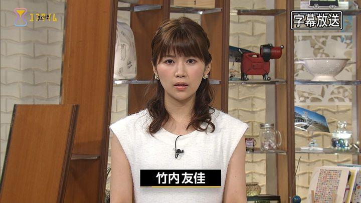 takeuchiyuka20170706_02.jpg