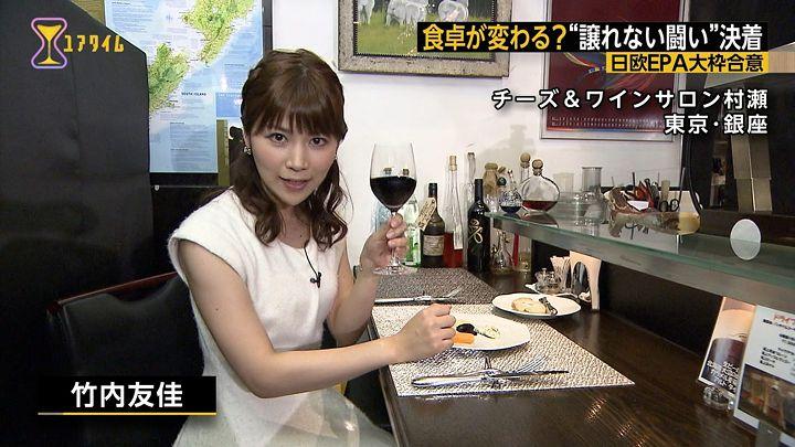 takeuchiyuka20170706_06.jpg