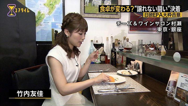 takeuchiyuka20170706_07.jpg