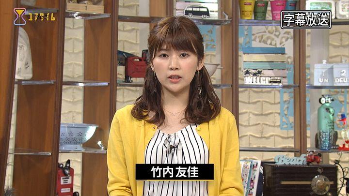 takeuchiyuka20170707_02.jpg