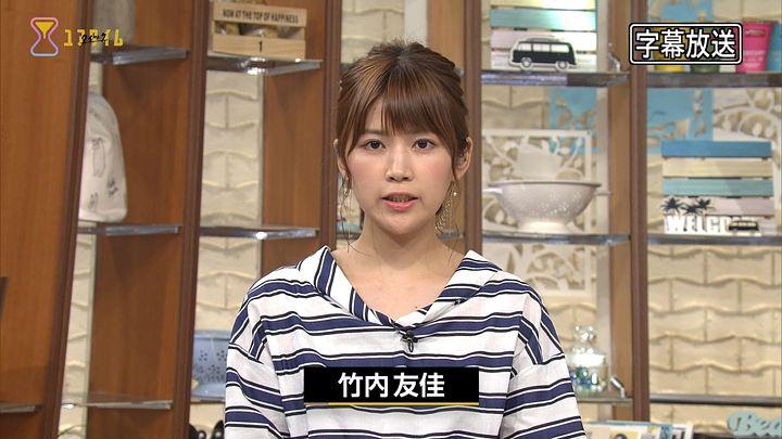 takeuchiyuka20170720_02.jpg