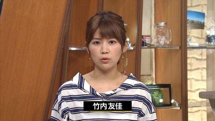 takeuchiyuka20170720_06.jpg