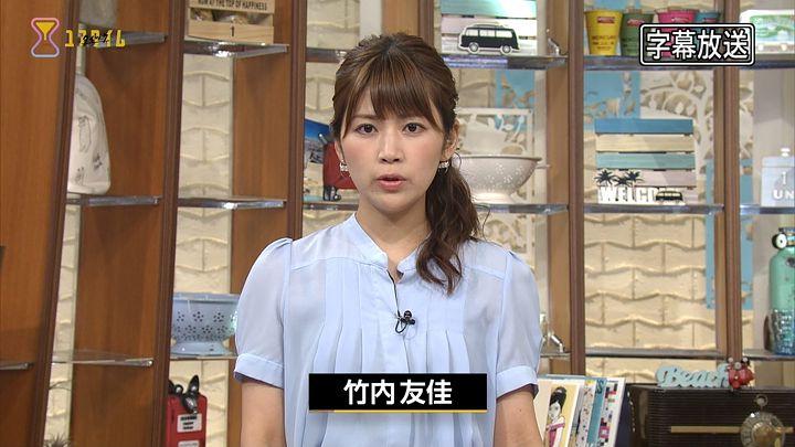 takeuchiyuka20170721_02.jpg