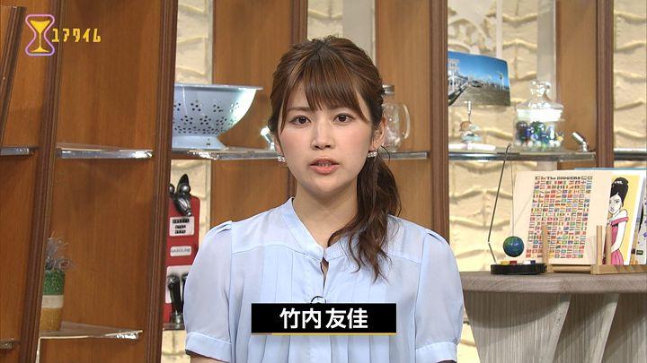takeuchiyuka20170721_06.jpg