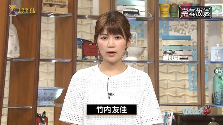 takeuchiyuka20170724_01.jpg