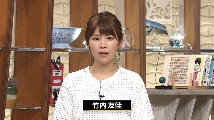 takeuchiyuka20170724_04.jpg
