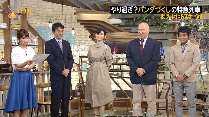 takeuchiyuka20170724_14.jpg