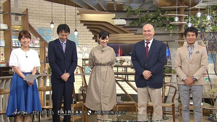 takeuchiyuka20170724_16.jpg