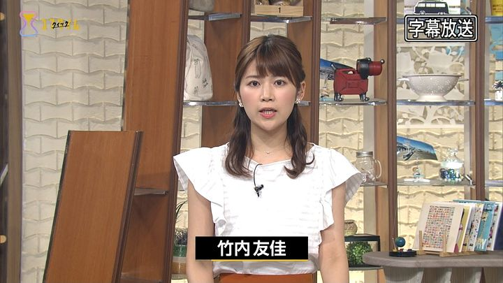 takeuchiyuka20170726_02.jpg