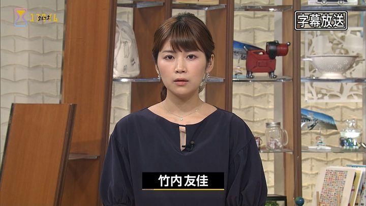 takeuchiyuka20170727_02.jpg